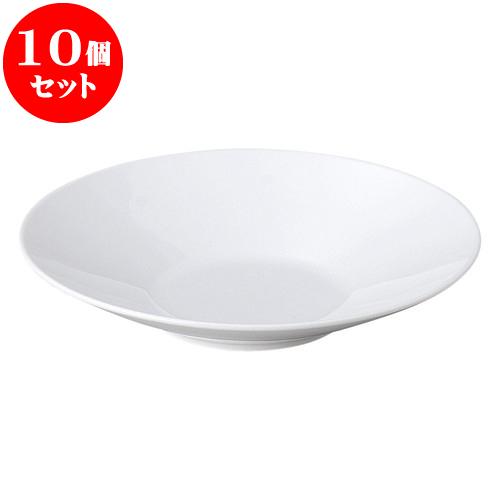 10個セット 洋陶オープン プレノ(特白磁) 26cmパスタ [ 26.3 x 4.6cm ] 料亭 旅館 和食器 飲食店 業務用