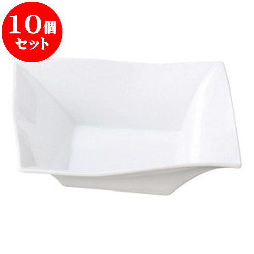 10個セット 洋陶オープン フレア(白磁) 18cm角ボール [ 18 x 5.6cm ] 料亭 旅館 和食器 飲食店 業務用