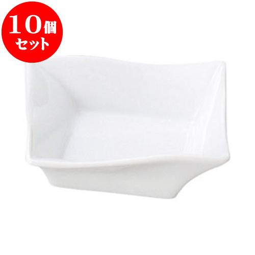 10個セット 洋陶オープン フレア(白磁) 8cm角ボール [ 8.3 x 2.8cm ] 料亭 旅館 和食器 飲食店 業務用