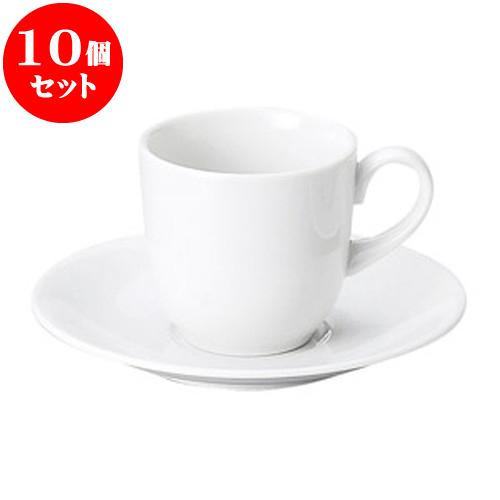10個セット 洋陶オープン MKホワイト コーヒー碗皿 [ 碗 7.4 x 7cm ・ 180cc ][ 皿 14.7 x 1.9cm ] 料亭 旅館 和食器 飲食店 業務用