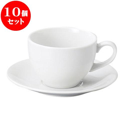 10個セット 洋陶オープン MKホワイト アメリカン碗皿 [ 碗 9 x 6.3cm ・ 230cc ][ 皿 14.7 x 1.9cm ] 料亭 旅館 和食器 飲食店 業務用
