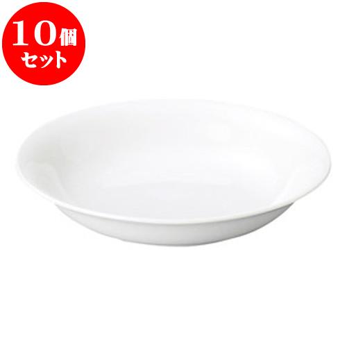 10個セット 洋陶オープン MKホワイト 8 1/2吋スープボール [ 21.5 x 4cm ] 料亭 旅館 和食器 飲食店 業務用