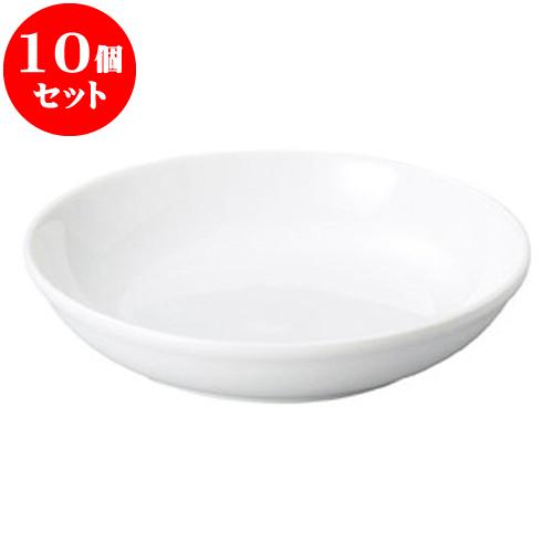 10個セット 洋陶オープン MKホワイト 24cmパスタボール [ 24 x 4.8cm ] 料亭 旅館 和食器 飲食店 業務用