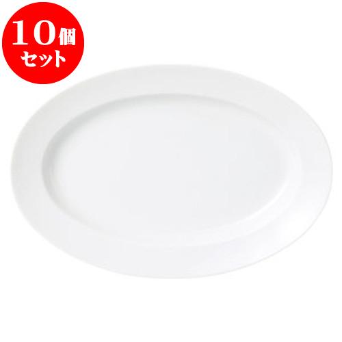 10個セット 洋陶オープン MKホワイト 35cmリムプラター [ 35.7 x 23.7 x 4.3cm ] 料亭 旅館 和食器 飲食店 業務用