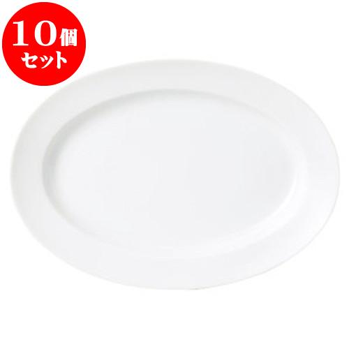 10個セット 洋陶オープン MKホワイト 37cmリムプラター [ 37.8 x 26.4 x 4.5cm ] 料亭 旅館 和食器 飲食店 業務用