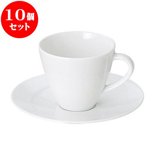 10個セット 洋陶オープン 白磁ムーン コーヒー碗皿 [ 碗 7.9 x 6.8cm ・ 160cc ][ 皿 14.2 x 1.8cm ] 料亭 旅館 和食器 飲食店 業務用
