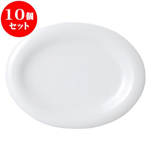 10個セット 洋陶オープン アルテ(特白磁) 31cmプラター [ 31.5 x 24 x 2.5cm ] 料亭 旅館 和食器 飲食店 業務用