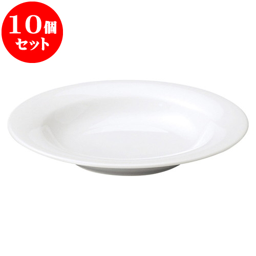 10個セット 洋陶オープン RC(強化磁器) 9吋スープ [ 23.2 x 3.4cm ] 料亭 旅館 和食器 飲食店 業務用
