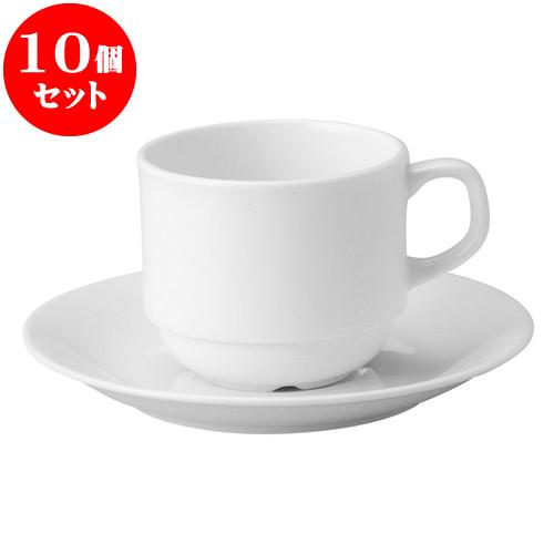 10個セット 洋陶オープン RC(強化磁器) スタックスコーヒー碗皿 [ 碗 7.8 x 6.7cm ・ 230cc ][ 皿 15 x 2cm ] 料亭 旅館 和食器 飲食店 業務用