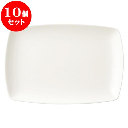 10個セット 洋陶オープン 新型ベーシック 34cm長角皿 [ 34 x 23 x 3.5cm ] 料亭 旅館 和食器 飲食店 業務用