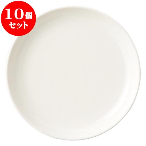 10個セット 洋陶オープン 新型ベーシック 10吋メタ深皿 [ 25.5 x 3.4cm ] 料亭 旅館 和食器 飲食店 業務用