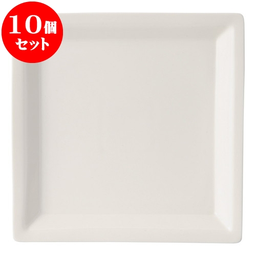 10個セット 洋陶オープン ボーンセラム 23cm角皿 [ 23.2 x 2.7cm ] 料亭 旅館 和食器 飲食店 業務用