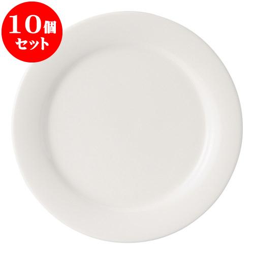 10個セット 洋陶オープン シルキーボンN・R 9吋ミート [ 23 x 2cm ] 料亭 旅館 和食器 飲食店 業務用