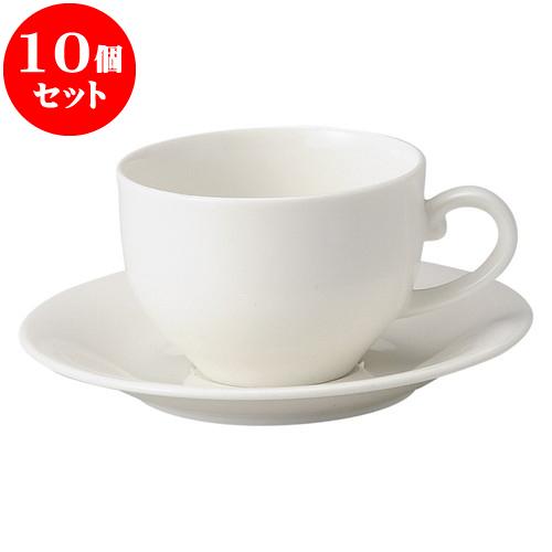 10個セット 洋陶オープン シルキーボンN・R 兼用碗皿 [ 碗 8.2 x 5.7cm ・ 220cc ][ 皿 14.8 x 2.1cm ] 料亭 旅館 和食器 飲食店 業務用