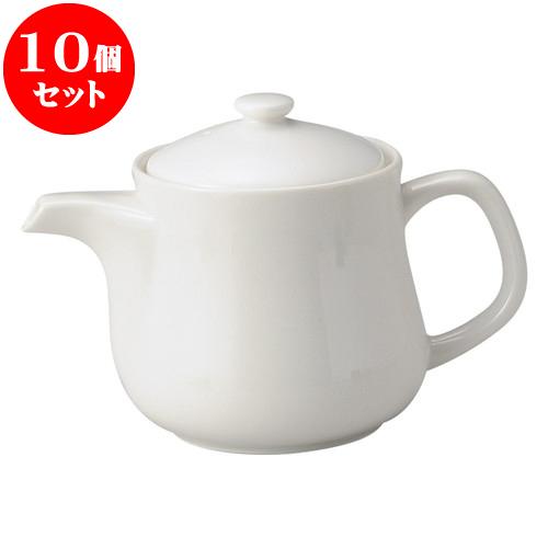 10個セット 洋陶オープン シルキーボンN・R ポット [ 10.2 x 11.2cm ・ 430cc ] 料亭 旅館 和食器 飲食店 業務用