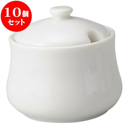 10個セット 洋陶オープン シルキーボンN・R シュガー [ 8.4 x 8cm ・ 190cc ] 料亭 旅館 和食器 飲食店 業務用