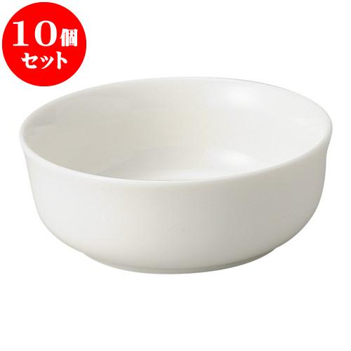 10個セット 洋陶オープン シルキーボンN・R 4 1/2吋ボール [ 12 x 4.4cm ] 料亭 旅館 和食器 飲食店 業務用