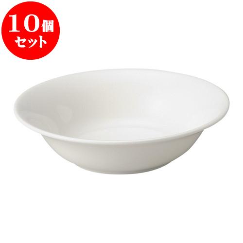 10個セット 洋陶オープン シルキーボンN・R 6 1/2吋オートミル [ 16.5 x 4.5cm ] 料亭 旅館 和食器 飲食店 業務用