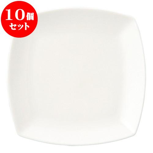 10個セット 洋陶オープン ニューボンエステート 23cm四角皿 [ 22.6 x 2.3cm ] 料亭 旅館 和食器 飲食店 業務用
