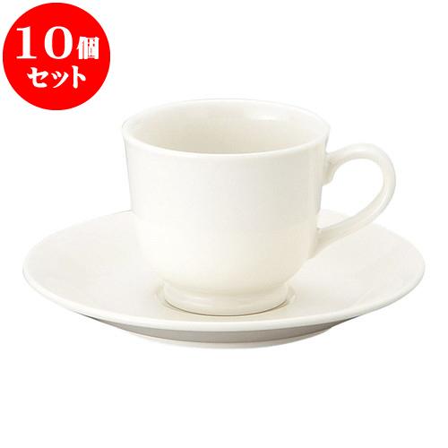 10個セット 洋陶オープン ニューボンエステート コーヒー碗皿 [ 碗 7.8 x 7cm ・ 190cc ][ 皿 15.4 x 2cm ] 料亭 旅館 和食器 飲食店 業務用