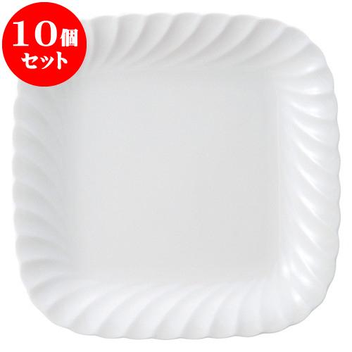 10個セット 洋陶オープン エクセラホワイト 角パスタ皿 [ 22.5 x 22.5 x 3cm ] 料亭 旅館 和食器 飲食店 業務用