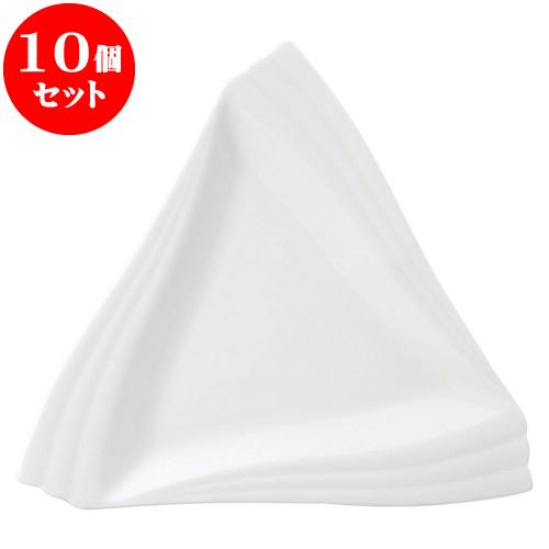 10個セット 洋陶オープン エクセラホワイト エンゼル三角皿 [ 24.5 x 24.5 x 2.3cm ] 料亭 旅館 和食器 飲食店 業務用