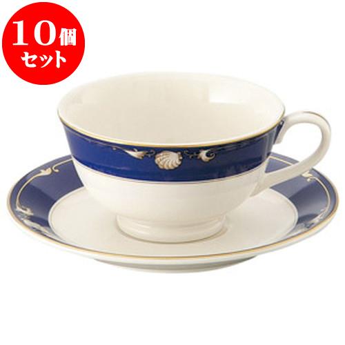 10個セット 洋陶オープン NBロイヤルシェル ティー碗皿 [ 碗 10.2 x 5.8cm ・ 皿 15.3cm ] 料亭 旅館 和食器 飲食店 業務用