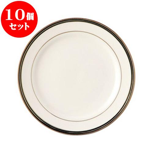 10個セット 洋陶オープン NBエンペラーブラック 6.5吋パン皿 [ 16.7 x 1.8cm ] 料亭 旅館 和食器 飲食店 業務用