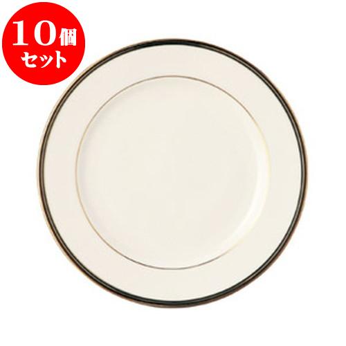 10個セット 洋陶オープン NBエンペラーブラック 9吋ミート皿 [ 23 x 2cm ] 料亭 旅館 和食器 飲食店 業務用