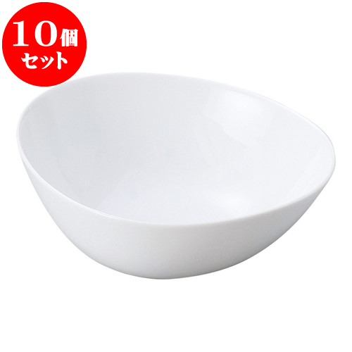10個セット 洋陶オープン シェル クラムボール白 [ 21 x 18.7 x 6.5cm ] 料亭 旅館 和食器 飲食店 業務用