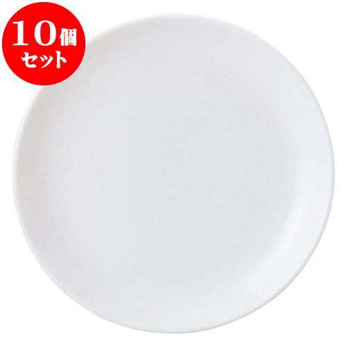 10個セット 洋陶オープン フィースト 16cmサークルプレート [ 16 x 1.8cm ] 料亭 旅館 和食器 飲食店 業務用