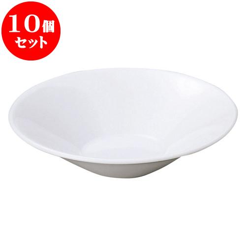 10個セット 洋陶オープン フィースト 17cmタイトボール [ 17.2 x 4.2cm ] 料亭 旅館 和食器 飲食店 業務用
