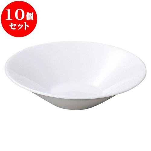 10個セット 洋陶オープン フィースト 20cmタイトボール [ 19.5 x 4.6cm ] 料亭 旅館 和食器 飲食店 業務用