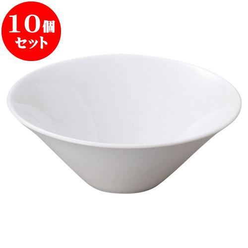 10個セット 洋陶オープン フィースト 22cmダンディボール [ 22 x 8.8cm ] 料亭 旅館 和食器 飲食店 業務用
