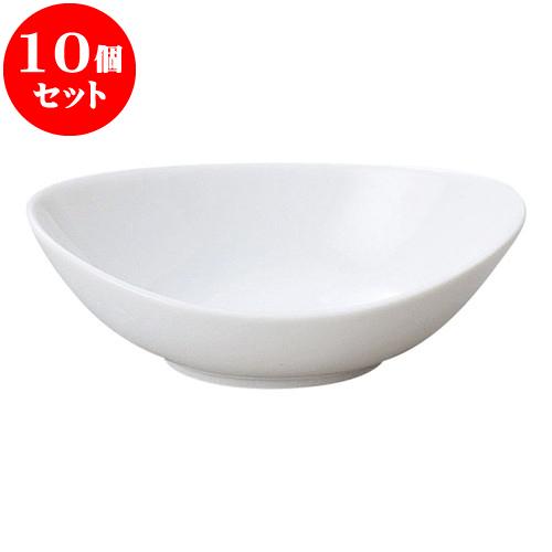 10個セット 洋陶オープン フィースト 12cmシイプボール [ 12.5 x 8 x 4.5cm ] 料亭 旅館 和食器 飲食店 業務用