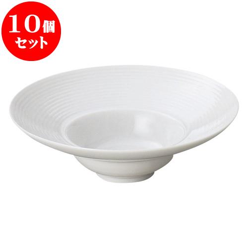 10個セット 洋陶オープン リングワイドリム 16ボール [ 16 x 4.5cm ] 料亭 旅館 和食器 飲食店 業務用