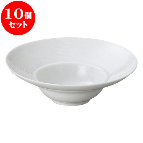 10個セット 洋陶オープン リングワイドリム 19ボール [ 19 x 5.5cm ] 料亭 旅館 和食器 飲食店 業務用