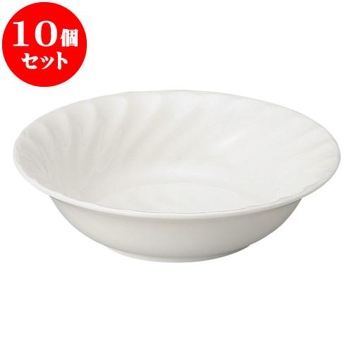 10個セット 洋陶オープン ウェーブ 6 1/2吋オートミル [ 16.5 x 4.5cm ] 料亭 旅館 和食器 飲食店 業務用