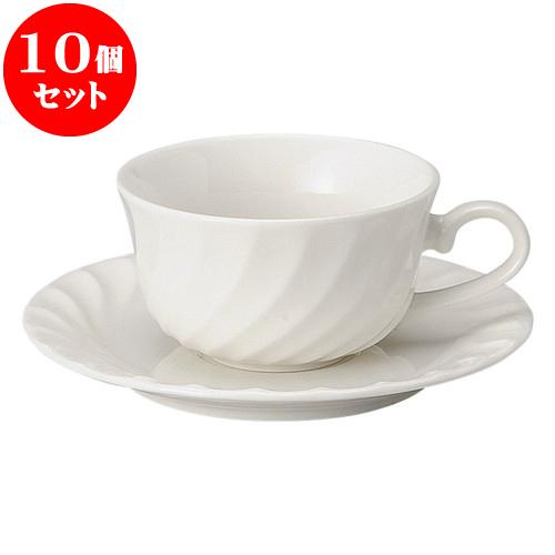 10個セット 洋陶オープン ウェーブ ティー碗皿 [ 碗 9 x 5.2cm ・ 180cc ][ 皿 14.5 x 20cm ] 料亭 旅館 和食器 飲食店 業務用