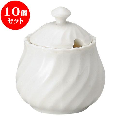 10個セット 洋陶オープン ウェーブ シュガー [ 8.5 x 9.5cm ] 料亭 旅館 和食器 飲食店 業務用