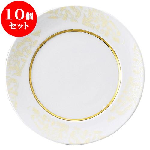 10個セット 洋陶オープン セレブ 19cmライス [ 19 x 2.2cm ] 料亭 旅館 和食器 飲食店 業務用