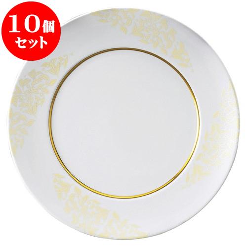 10個セット 洋陶オープン セレブ 30cmチョップ [ 30 x 3.5cm ] 料亭 旅館 和食器 飲食店 業務用