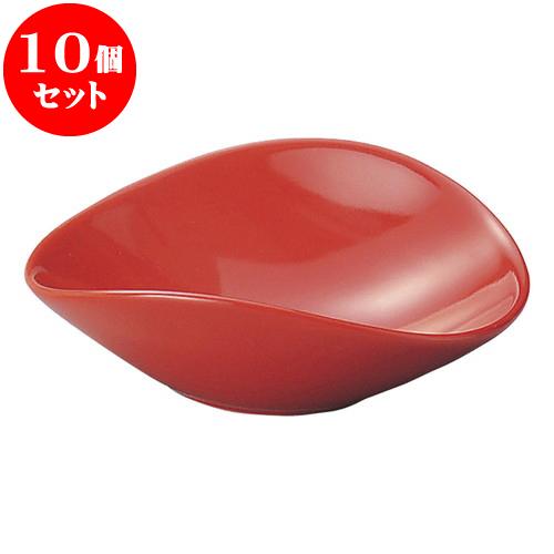 10個セット 洋陶オープン ブランシェ 赤楕円鉢SS [ 12.5 x 11.2 x 4cm ] 料亭 旅館 和食器 飲食店 業務用