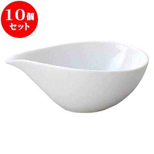 10個セット 洋陶オープン ブランシェ 白片口鉢 M [ 16.3 x 10.2 x 6.2cm ] 料亭 旅館 和食器 飲食店 業務用