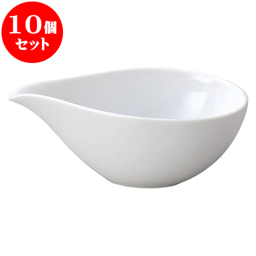 10個セット 洋陶オープン ブランシェ 白片口鉢 L [ 18.3 x 11.2 x 6.8cm ] 料亭 旅館 和食器 飲食店 業務用