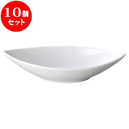 10個セット 洋陶オープン ブランシェ 白 舟型深鉢M [ 24 x 10.5 x 5.3cm ] 料亭 旅館 和食器 飲食店 業務用