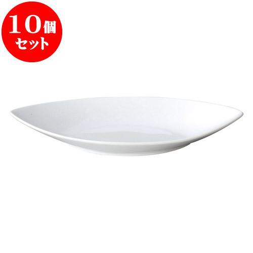 10個セット 洋陶オープン ブランシェ 白 舟型浅鉢S [ 31.5 x 15 x 4.5cm ] 料亭 旅館 和食器 飲食店 業務用