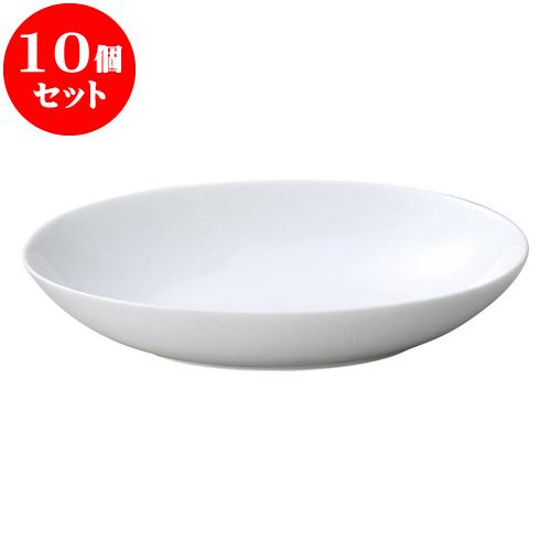 10個セット 洋陶オープン ブランシェ 白26ベーカー [ 26 x 18.8 x 5.3cm ] 料亭 旅館 和食器 飲食店 業務用