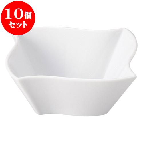10個セット 洋陶オープン ブランシェ 白波型小鉢/M [ 14 x 14 x 5.8cm ] 料亭 旅館 和食器 飲食店 業務用