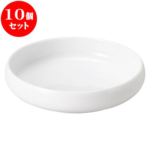 10個セット 洋陶オープン ブランシェ レシピューズフルボウル/M [ 17.5 x 4cm ] 料亭 旅館 和食器 飲食店 業務用